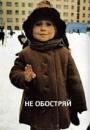 Личный фотоальбом Александра Хухлина
