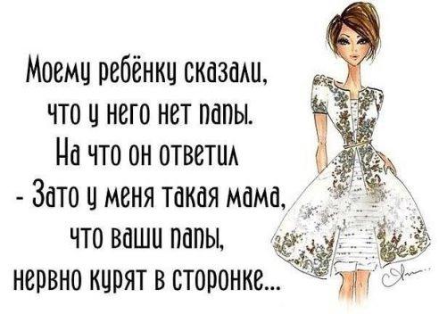 фото из альбома Нади Доброславовой №10