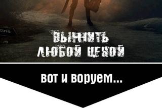 Гнилой Копипаст