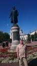 Личный фотоальбом Юрия Богомолова