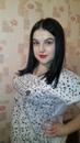 Катя Левша, 29 лет, Полоцк, Беларусь