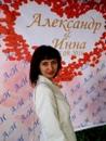Фотоальбом Галины Самофаловой