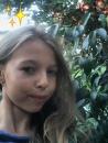 Диана Довгинка, Гайсин, Украина
