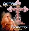 Личный фотоальбом Константина Гусева