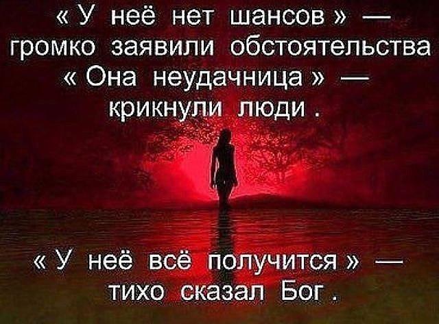 фото из альбома Нины Товстенко №5