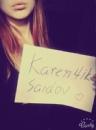 Личный фотоальбом Карэна Саидова