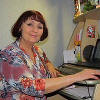 Людмила Вавилова