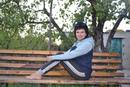Фотоальбом человека Юлии Романовской