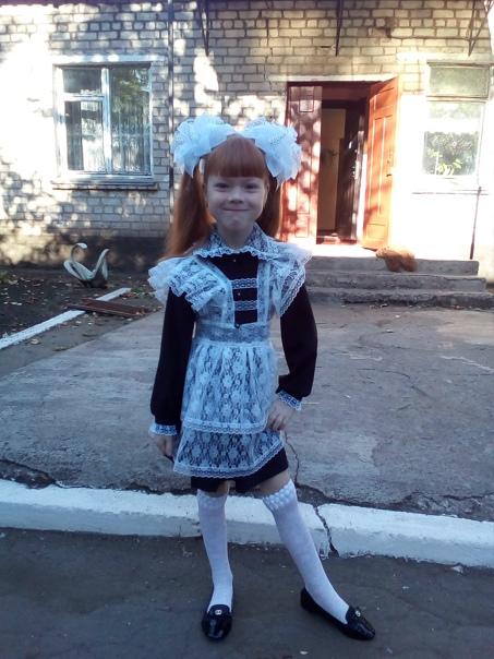 Екатерина Кожухова, Кривой Рог, Украина