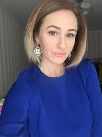 Елена Гапонова фото №24