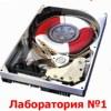 Disc Recovery восстановление данных в Воронеже