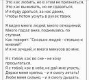 Атакишияев Решад   Одесса   43