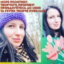 Персональный фотоальбом Юлии Кюс