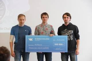 Церемония награждения VK Mobile Challenge.