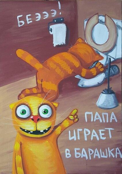 фото из альбома Олега Маслая №2