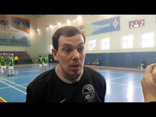 Атлантис - Смешарики 0:0 (пен. 1:4) интервью