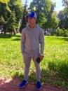 Персональный фотоальбом Макса Белошапского