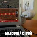 Артём Студеникин фотография #5