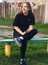 Персональный фотоальбом Валерии Климовой