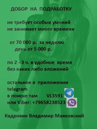 Ремонт телефонов в Твери
