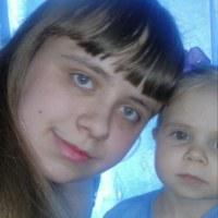 Фотография Ирины Ширинкиной ВКонтакте