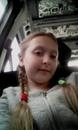 Личный фотоальбом Дианы Сорокиной