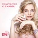 Фотоальбом Ирины Юфатовой