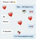 Lys Ala   Москва   36