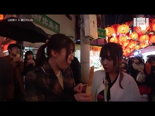 180314 Tabifuku ep84 (ExNMB48: Yamada Nana, Fujie Reina)