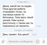 Виталий Жуков фото №26