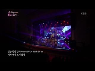 180405 Red Velvet Red Flavor (Meet) + Bad Boy  @  MBC Spring Is Coming - Inter-Korean Concert in Pyongyang, North Korea (180401)