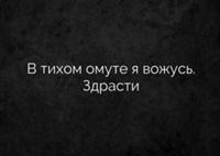 Элеонора Смеренова-Браиловская фото №8