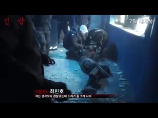 inrang [bts] Choi MinHo