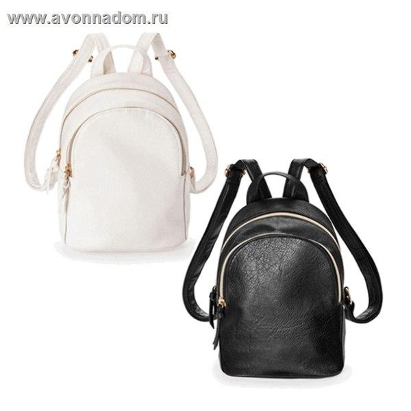 Женский рюкзак николь avon каталог мужской туалетной воды