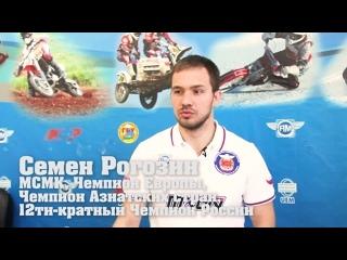 Семен Рогозин об итогах сезона 2018-2019