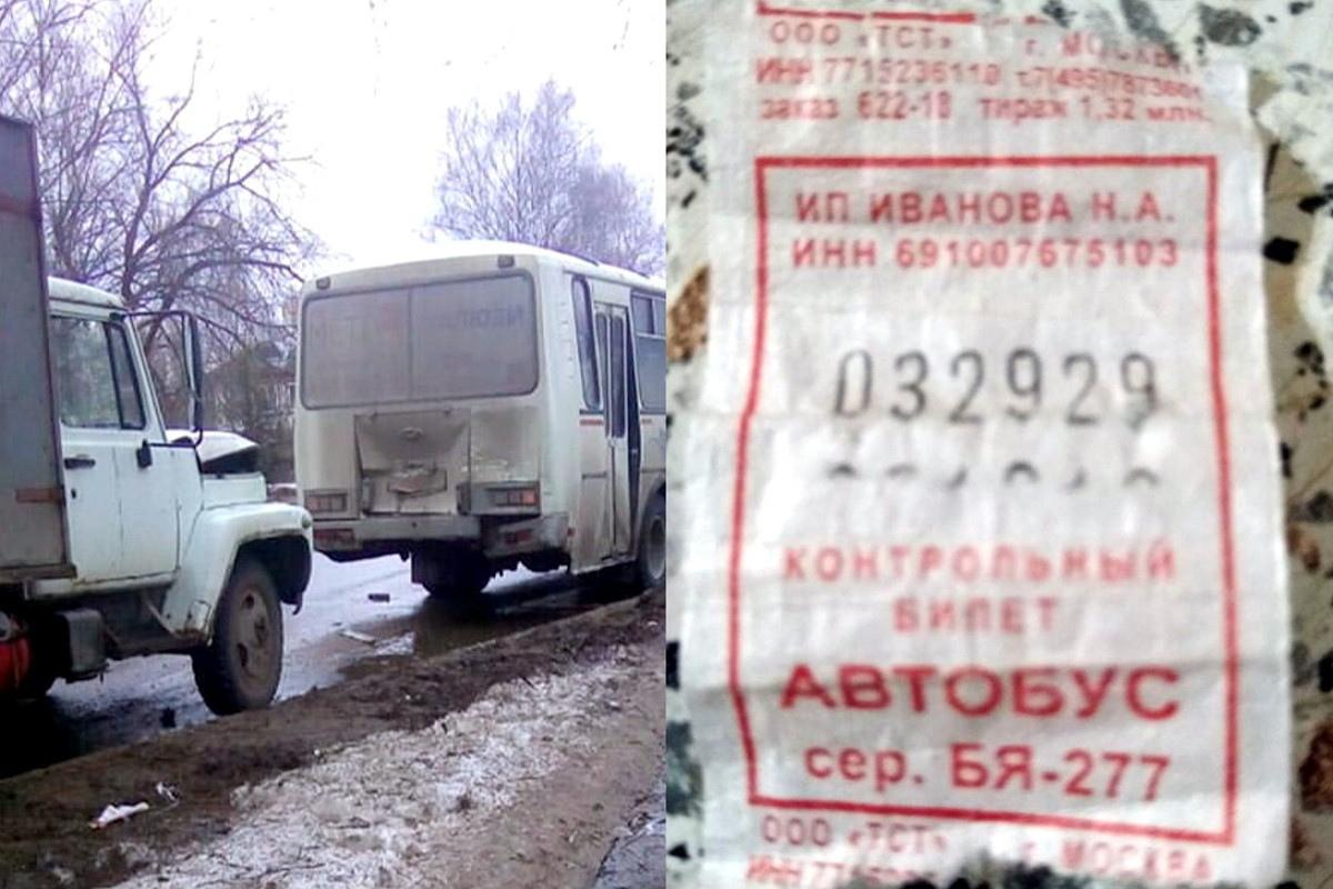 В Кимрах фургон протаранил автобус, и кондуктор отказалась возвращать детям деньги за проезд
