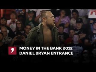 [#My1] Выход Дэниеля Брайана на шоу Деньги в Банке 2012 год