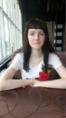 Екатерина Калачёва