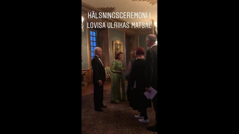 Прием Sverigemiddag от имени Короля Карла Густава 14 сентября 2018
