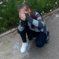 Фотография страницы Алины Григорьевой ВКонтакте