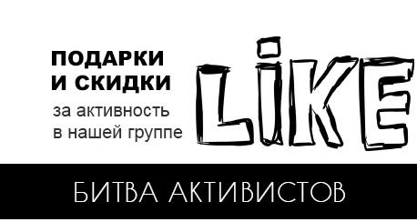vk.com/wall-17953909_241540