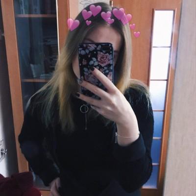 Анастасия Липчей