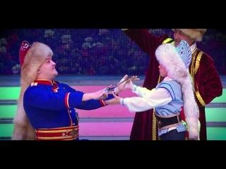 промо Гала-концерта Байык 2018
