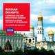 The London Opera Chorus, Philharmonia Orchestra, Vladimir Ashkenazy - Borodin: Polovtsian Dances