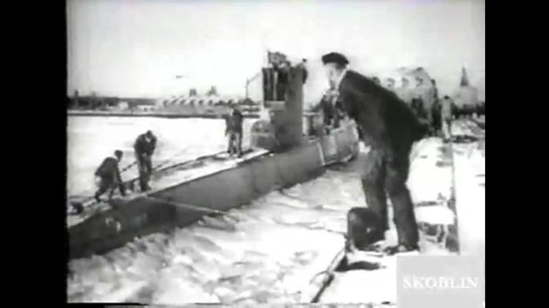 1940 A U Boot Returns Home
