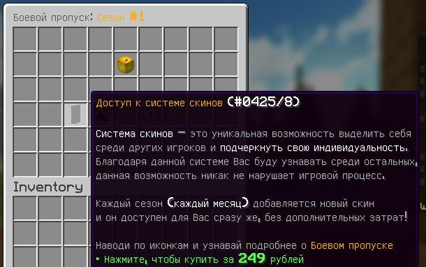 KITWARS — простой способ задержать игроков на сервере, изображение №6