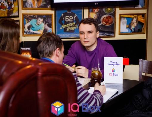 «IQ Box Москва - Игра №56 - 03/03/20» фото номер 13