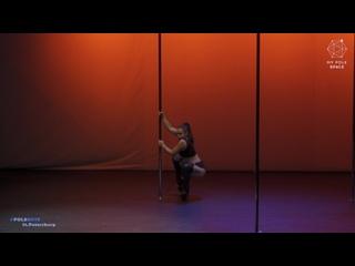 "Мария Платицына - My Pole Space ""Дело - труба"""