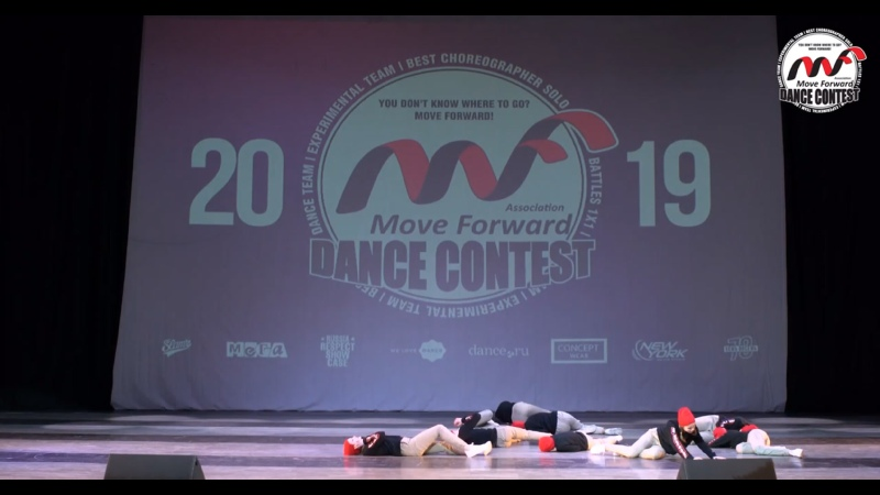 UDK teenz_Move Forward DC 2019