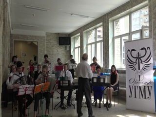 Оркестр УГМУ Катюша (М. Блантер)